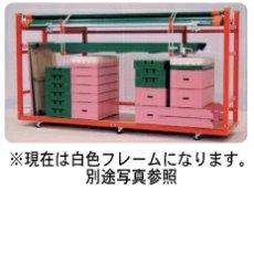 画像1: 巧技台収納台車 (1)