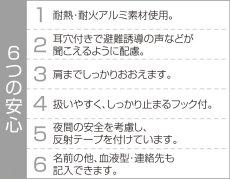 画像3: 大人用防災ずきん (3)