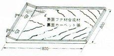画像1: 巧技台ワイド用ジャンボすべり (1)