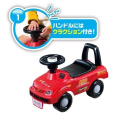 画像2: キッズカー 足蹴り乗用玩具 4輪 コンビカー 保育園 幼稚園 遊具 (2)