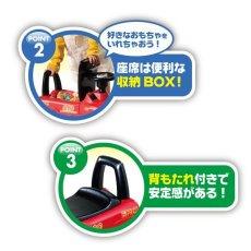 画像3: キッズカー 足蹴り乗用玩具 4輪 コンビカー 保育園 幼稚園 遊具 (3)