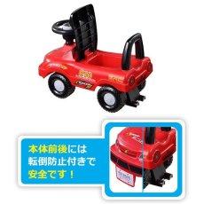 画像4: キッズカー 足蹴り乗用玩具 4輪 コンビカー 保育園 幼稚園 遊具 (4)