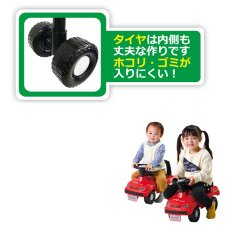 画像5: キッズカー 足蹴り乗用玩具 4輪 コンビカー 保育園 幼稚園 遊具 (5)