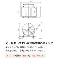 画像2: 綱引きロープ巻取り収納キャリアB (2)