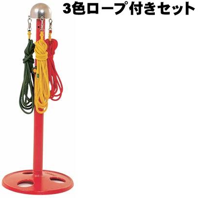 画像1: なわとびポール 3色ロープ付き 送料無料 (1)