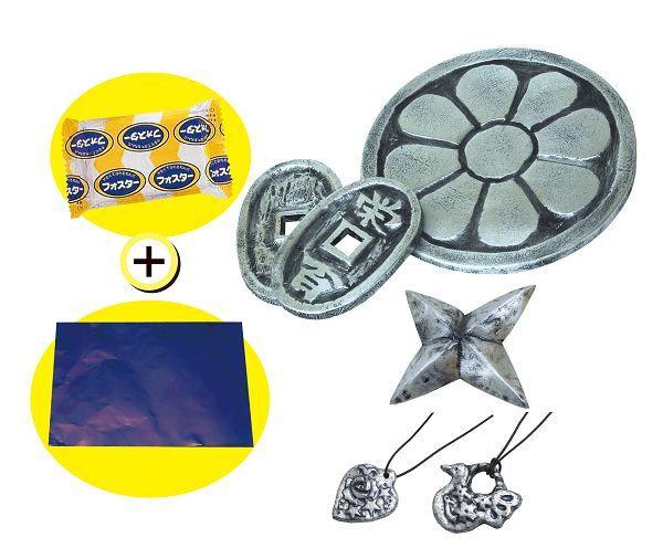 画像1: メタル工作キット (1)