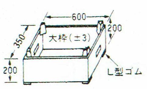 画像1: 巧技台ワイド用大わくピンク (1)