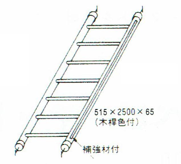 画像1: 巧技台ワイド用はしご (1)