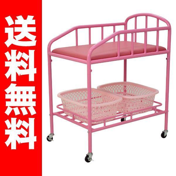 画像1: おむつ交換台ワゴン(マット、カゴ付き)ピンク (1)