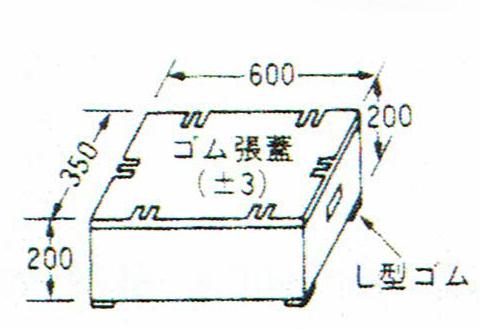 画像1: 巧技台ワイド用バラ売り ワイドふた(ゴム張り) (1)