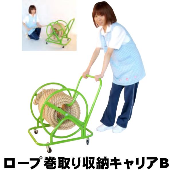 画像1: 綱引きロープ巻取り収納キャリアB (1)